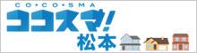 bn_kokosuma.jpg